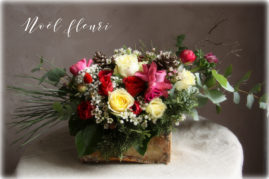 Centre de table Noel fleuri - La Saladelle - Atelier création florale Perpignan